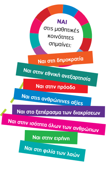 ekloges4